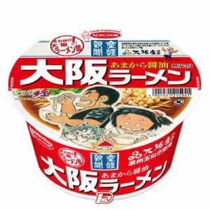 内容量(めん量) : 70g(60g)  ●梱包区分 : 麺A 同じ梱包区分の商品3ケースまで1個口...