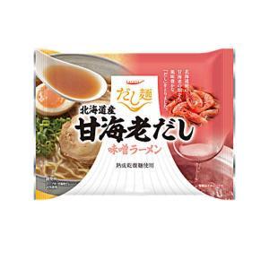 だし麺 北海道産甘海老だし味噌ラーメン 国分西日本 10個入