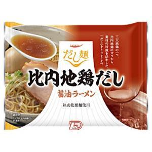 だし麺 比内地鶏だし醤油ラーメン 国分西日本 10個入