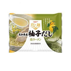 だし麺 高知県産柚子だし塩ラーメン 国分西日本 10個入