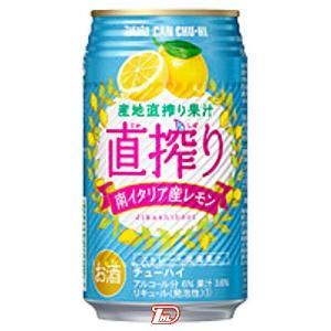 直搾り 南イタリア産レモン 宝酒造 350ml缶 24本入り