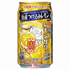 極上レモンサワー 熟成漬込みレモン 350ml缶 24本入