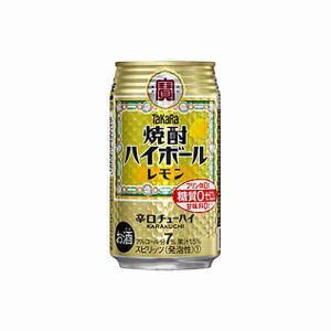 焼酎ハイボール レモン 宝酒造 350ml缶 24本入り