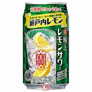 極上レモンサワー 瀬戸内レモン 宝酒造 350ml 24本入