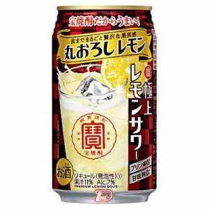 極上レモンサワー 丸おろしレモン 宝酒造 350ml 24本入
