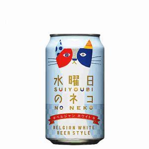 ●梱包区分 : 酒E 同じ梱包区分の商品3ケースまで、1個口の送料となります。  ●返品期限・条件 ...