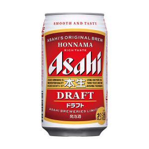 アルコール度数 : 5.5度 コクとキレ味、飲みごたえが特長の本格・生の発泡酒です。  ●梱包区分 ...