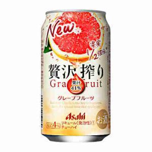 贅沢搾り グレープフルーツ アサヒ 350ml 24本入