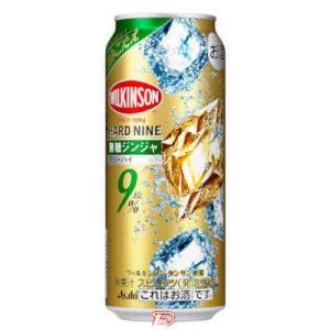 ウィルキンソン ハードナイン 無糖ジンジャー アサヒ 500ml 缶 24本入