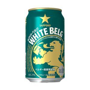 アルコール度数 :  5度 ビール大国ベルギーのホワイトビールのような味と香りを手軽に楽しめます。 ...