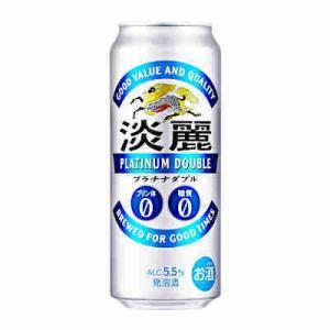 淡麗 プラチナダブル キリン 500ml缶 24本入り