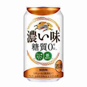 濃い味 糖質ゼロ キリン 350ml缶 24本入り