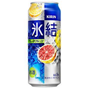 氷結 グレープフルーツ キリン 500ml缶 24本入り