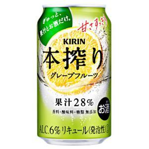 ●梱包区分 : 酒E 同じ梱包区分の商品3ケースまで1個口の送料となります。  ●返品期限・条件 返...