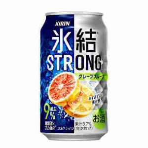 氷結ストロング グレープフルーツ キリン 350ml缶 24本入り