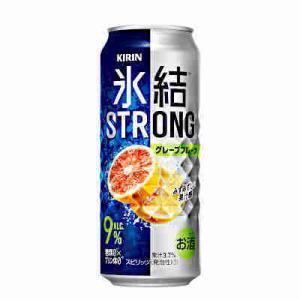 氷結ストロング グレープフルーツ キリン 500ml缶 24本入り