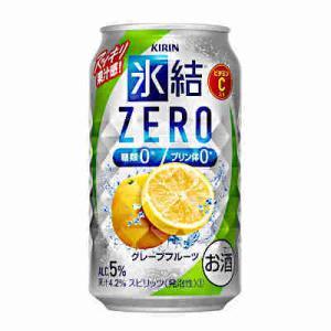 氷結ZEROゼロ グレープフルーツ キリン 350ml缶 24本入り