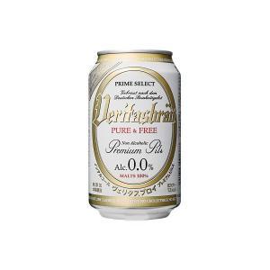 ヴェリタスブロイ (ノンアルコール) パナバッ...の関連商品3