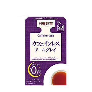 日東紅茶 カフェインレス アールグレイ ティーバッグ 三井農林 2g×20袋