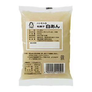 ハシモトの和菓子 白あん 橋本フーズ 500g
