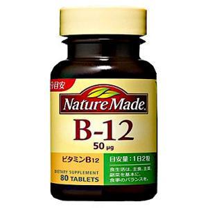 ネイチャーメイド ビタミンB12 (サプリメント) 80粒 大塚製薬