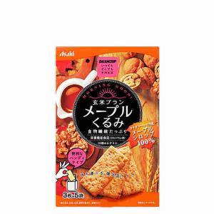 玄米ブラン メープルくるみ アサヒフーズ&ヘルスケア 3枚×5袋