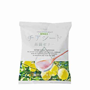 チアシード 蒟蒻ゼリー 瀬戸内レモン味 若翔 1袋(10個入...