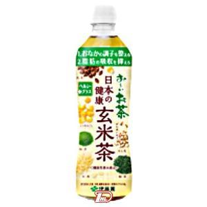 おーいお茶 日本の健康玄米茶 伊藤園 500mlペット 24本入り