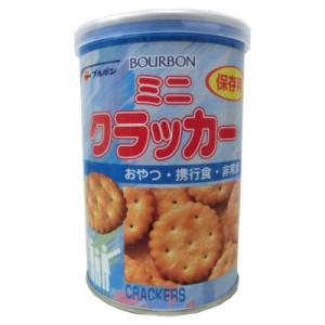 ミニクラッカー 缶入 ブルボン 75gの関連商品6