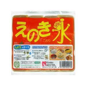 えのき氷 3袋×12キューブ 12日分 正規販売店 送料込 お試しセット