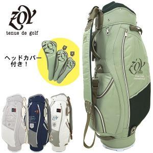 ゾーイ キャディバッグ ヘッドカバー付き メンズ 9型 ZOY 071749831|daiichigolf