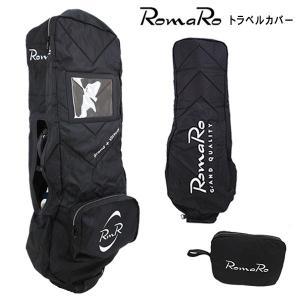 ロマロ 2019 トラベルカバー 19-TB-BK ブラック フリーサイズ ROMARO あすつく|daiichigolf
