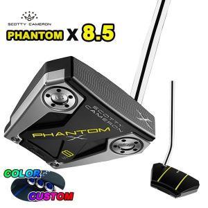 タイトリスト スコッティキャメロン ファントム PHANTOM X 8.5 日本正規品 2019 パター|daiichigolf