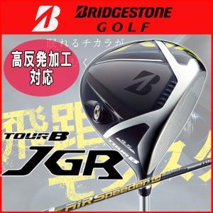 ブリヂストン BRIDGE STONE TOUR B JGRドライバー AiR Speeder Gシャフト|daiichigolf