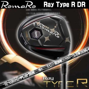 特注カスタムクラブ ロマロ Romaro Ray Type R DR タイプR ドライバー 2017年モデル クライムオブエンジェルBLACK ANGELシャフト|daiichigolf
