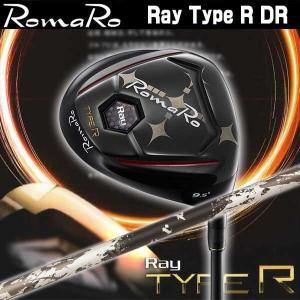 特注カスタムクラブ ロマロ Romaro Ray Type R DR タイプR ドライバー 2017年モデル TRPX ザナドゥ(Xanadu)シャフト|daiichigolf
