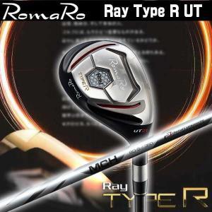 特注カスタムクラブ ロマロ Romaro Ray Type R UT タイプR ユーティリティ 2017年モデル 藤倉 MCH シャフト|daiichigolf