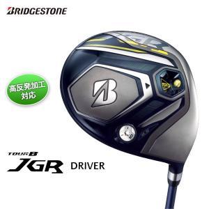 ブリヂストンゴルフ TOUR B JGRドライバー TOUR ADforJGR TG2-5シャフト (高反発加工対応) daiichigolf