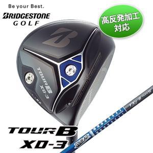 ブリヂストンゴルフ(BRIDGESTONE GOLF) TOUR B XD-3ドライバー Tour AD TX2-6シャフト (高反発加工対応) (あすつく)|daiichigolf