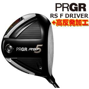 (高反発セット) プロギア PRGR  RS5 RS-Fドライバー  TOUR AD for PRGRシャフト daiichigolf