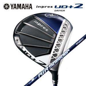 ヤマハ Yamaha インプレス  UD+2 ドライバー 純正Air Speeder for Yamaha M421dシャフト|daiichigolf