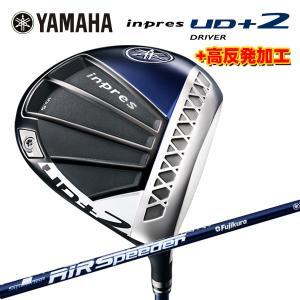 (高反発加工セット)ヤマハ Yamaha インプレス  UD+2 ドライバー 純正Air Speeder for Yamaha M421dシャフト|daiichigolf