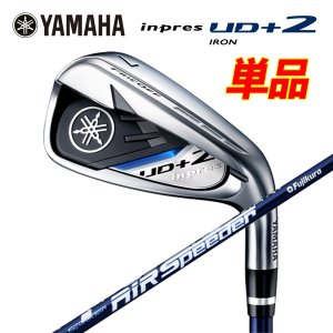(単品)ヤマハ Yamaha インプレス UD+2 アイアン  純正 Speeder M421i シャフト|daiichigolf