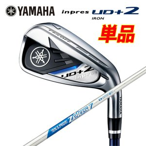 (単品) ヤマハ Yamaha インプレス UD+2 アイアン  N.S.PRO Zelos7 シャフト|daiichigolf
