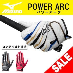 (大特価!) ミズノ パワーアーク ゴルフグローブ 左手 MIZUNO POWER ARC 5MJML701 あすつく|daiichigolf