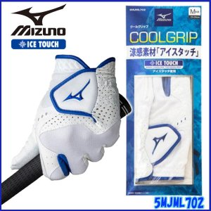 ミズノ アイスタッチ クールグリップ グローブ MIZUNO COOLGRIP ICE TOUCH 5MJML702 ネコポス対応商品|daiichigolf