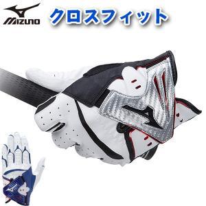 ミズノ クロスフィット ゴルフグローブ MIZUNO 5MJML751 あすつく|daiichigolf