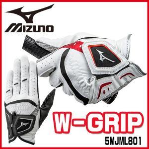 ミズノ ダブルグリップ ゴルフグローブ 左手 MIZUNO 5MJML801 ネコポス対応 あすつく|daiichigolf