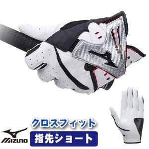 ミズノ クロスフィット(指先ショート)ゴルフグローブMIZUNO 5MJMS751 あすつく|daiichigolf