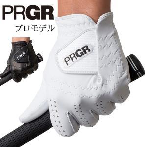 プロギア プロモデル グローブ 天然皮革 PRGR PG-116PRO あすつく daiichigolf